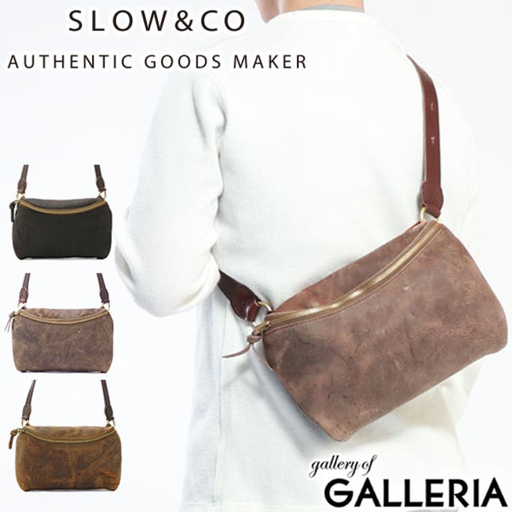 ショルダー kudu クーズー | ギャレリア Bag&Luggage | 詳細画像1