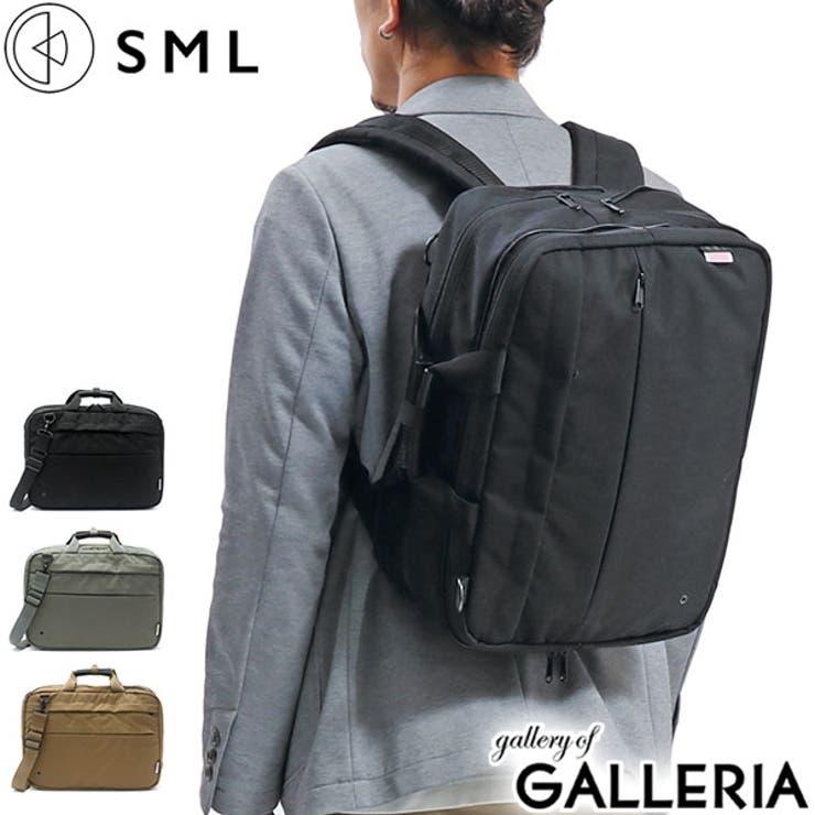 ビジネスバッグ SML 3WAY   ギャレリア Bag&Luggage   詳細画像1