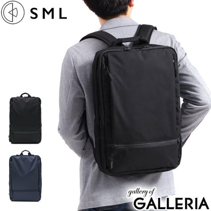 ビジネスバッグ SML リュック   ギャレリア Bag&Luggage   詳細画像1