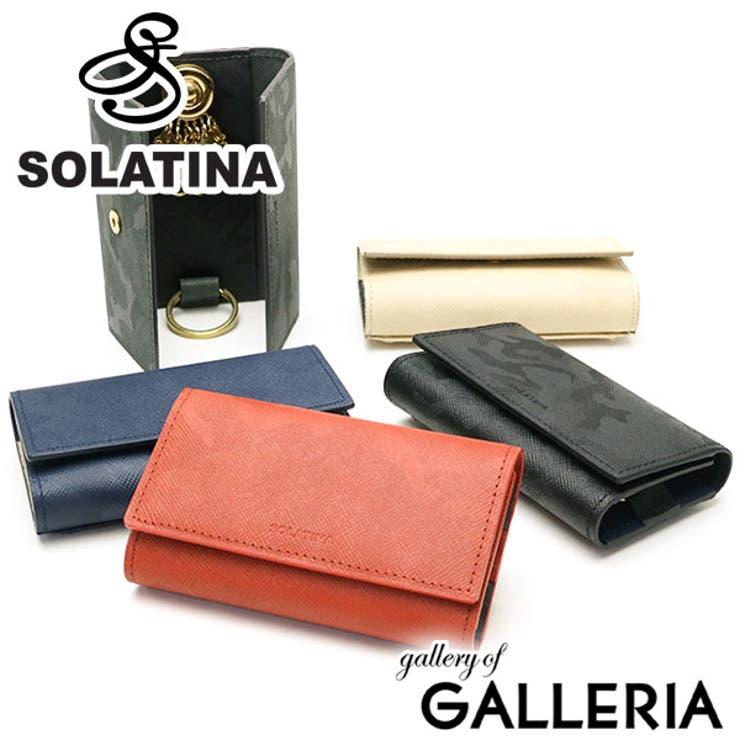 キーケース キー&コインケース 小銭入れ付き | ギャレリア Bag&Luggage | 詳細画像1