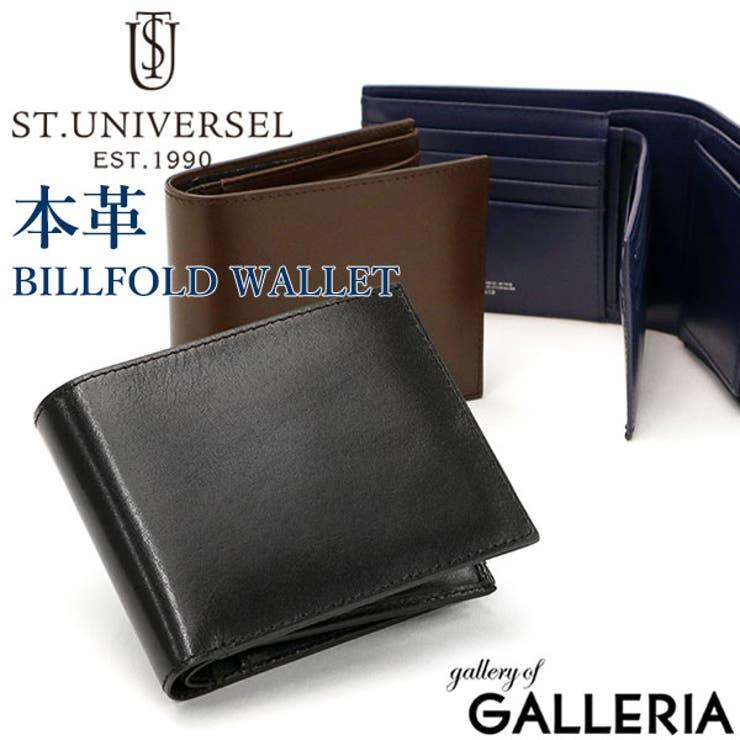 財布 メンズ 二つ折り | ギャレリア Bag&Luggage | 詳細画像1
