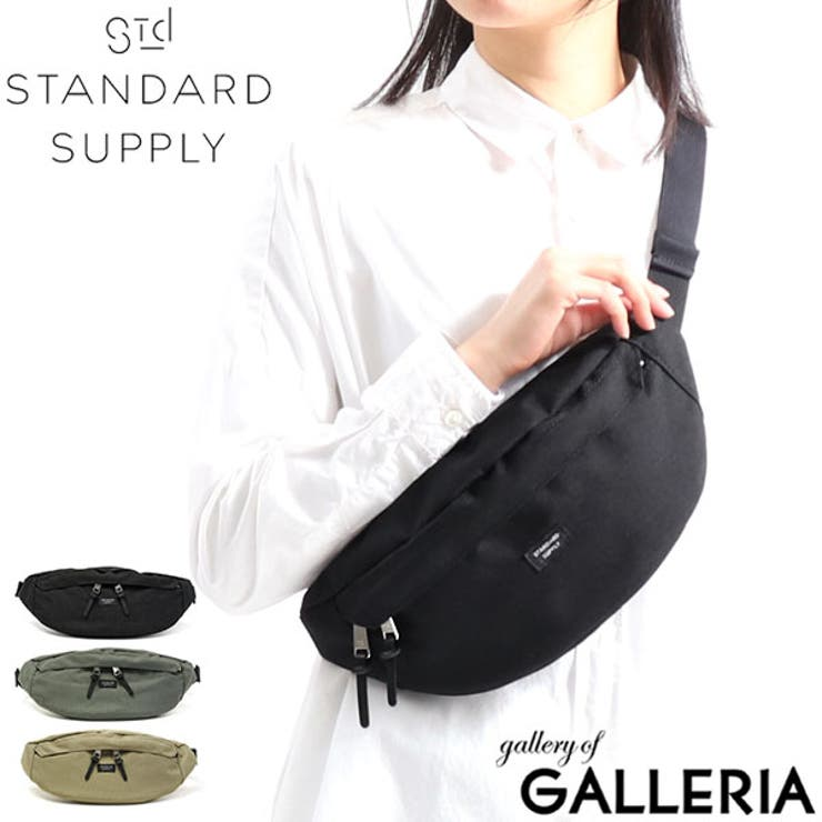 ウエストバッグ STANDARD SUPPLY | ギャレリア Bag&Luggage | 詳細画像1
