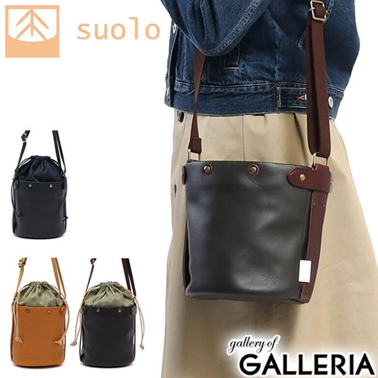 ショルダー suolo ショルダーバッグ | ギャレリア Bag&Luggage | 詳細画像1