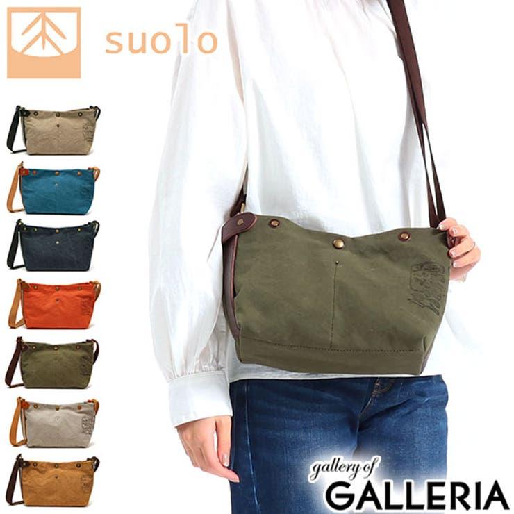 バッグ suolo ショルダーバッグ   ギャレリア Bag&Luggage   詳細画像1