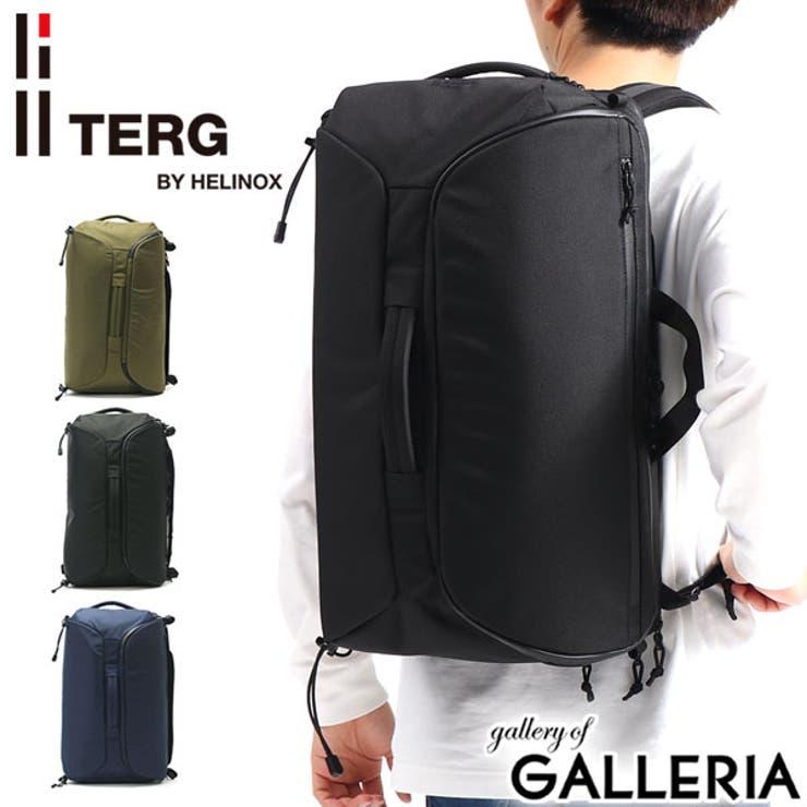 TERG BY HELINOX | ギャレリア Bag&Luggage | 詳細画像1