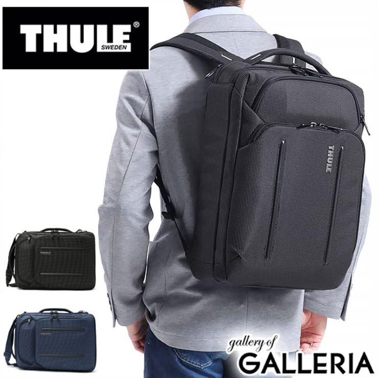 ビジネスバッグ 3WAY ブリーフケース   ギャレリア Bag&Luggage   詳細画像1
