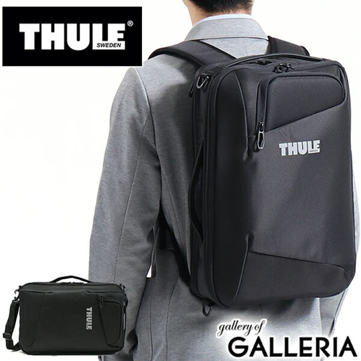 ビジネスバッグ 3WAY リュック   ギャレリア Bag&Luggage   詳細画像1