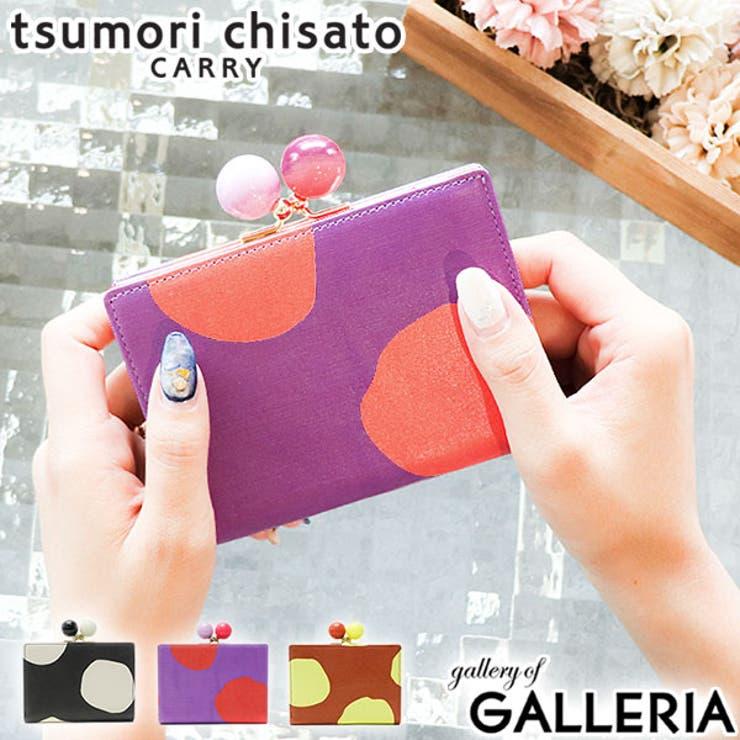 財布 tsumori chisato | ギャレリア Bag&Luggage | 詳細画像1