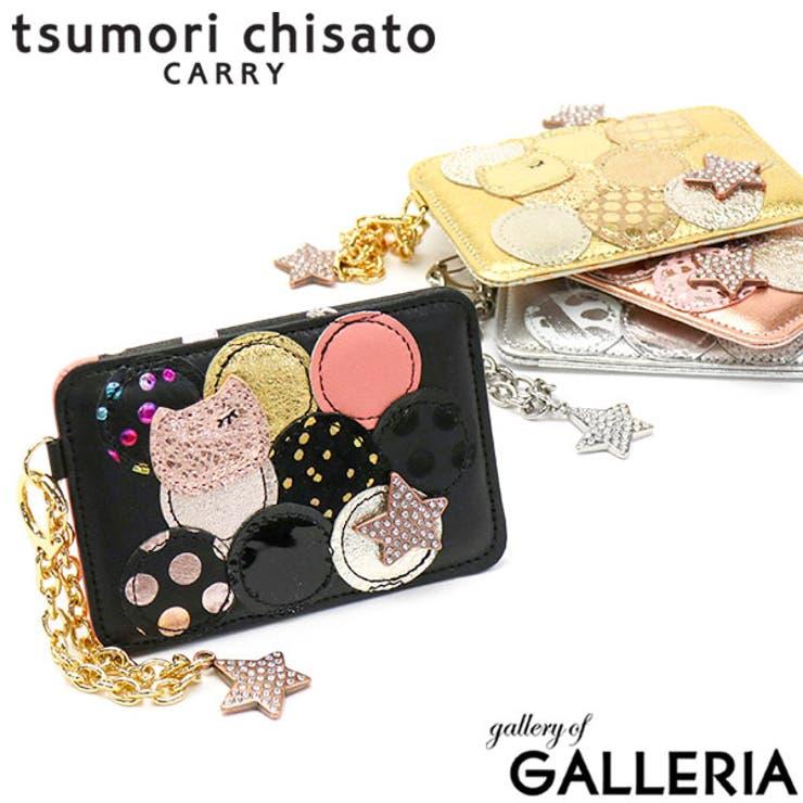 パスケース tsumori chisato   ギャレリア Bag&Luggage   詳細画像1