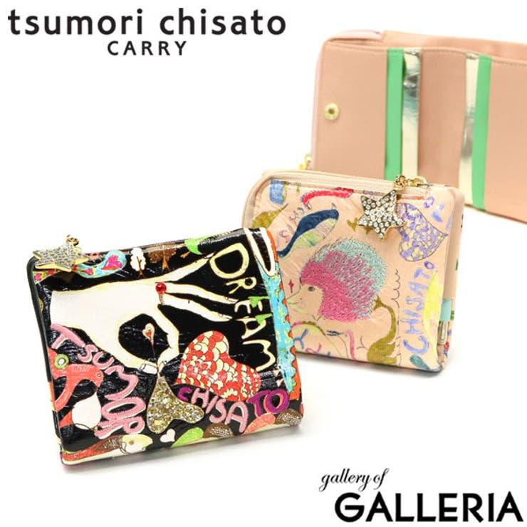 二つ折り財布 tsumori chisato | ギャレリア Bag&Luggage | 詳細画像1
