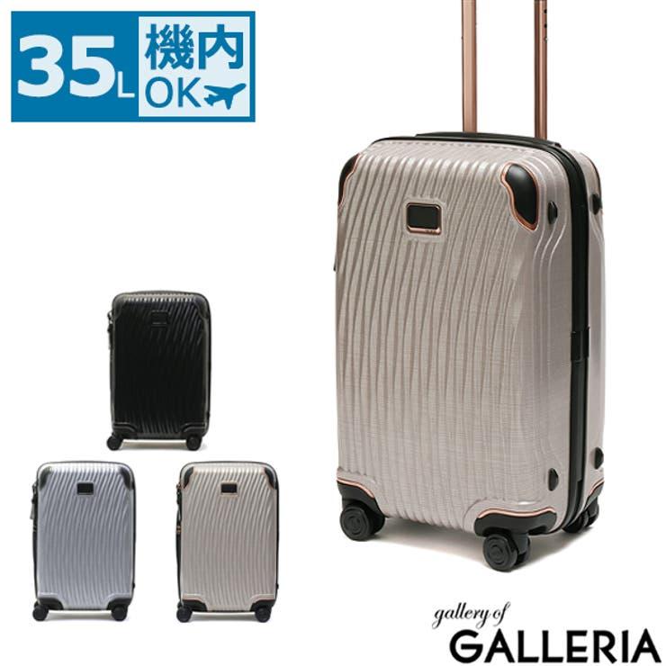 スーツケース TUMI LATITUDE   ギャレリア Bag&Luggage   詳細画像1
