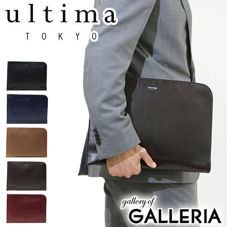 バッグ クラッチバッグ ライル | ギャレリア Bag&Luggage | 詳細画像1