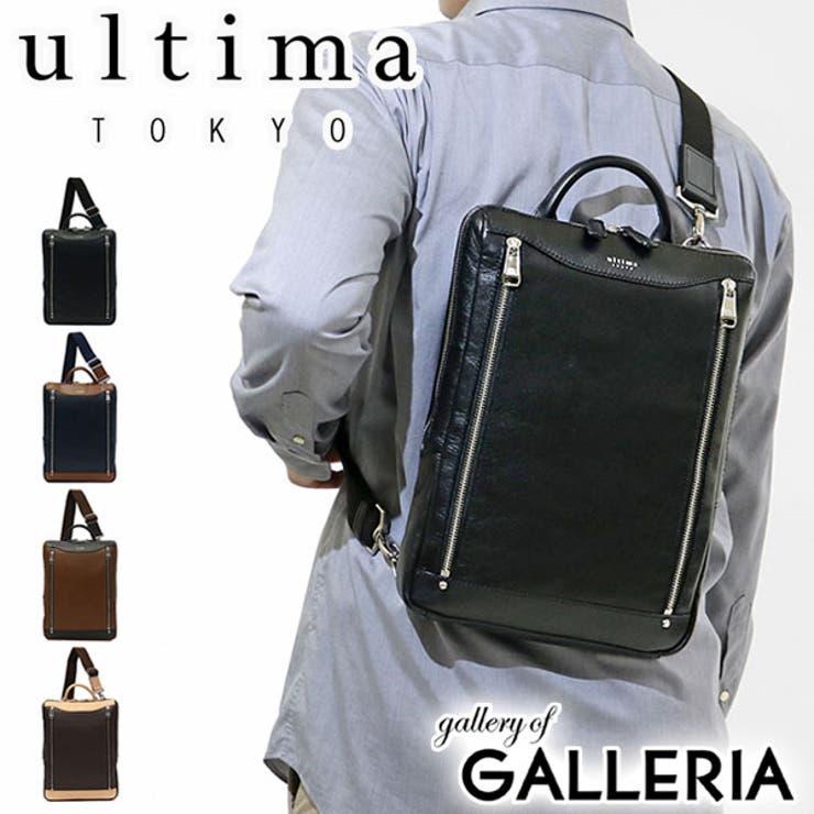バッグ ボディバッグ ウエスティオ   ギャレリア Bag&Luggage   詳細画像1