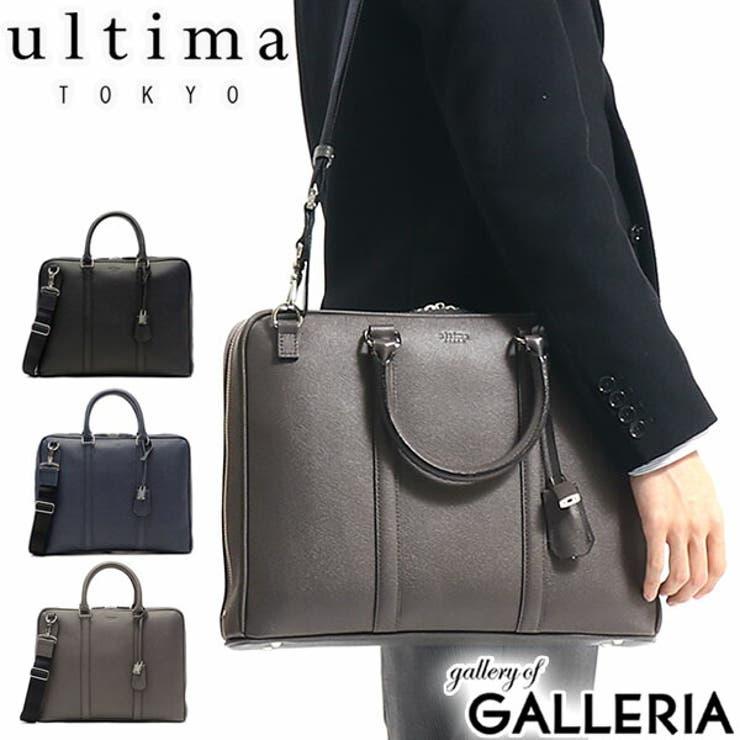 ブリーフケース ビジネスバッグ ハーヴィー   ギャレリア Bag&Luggage   詳細画像1