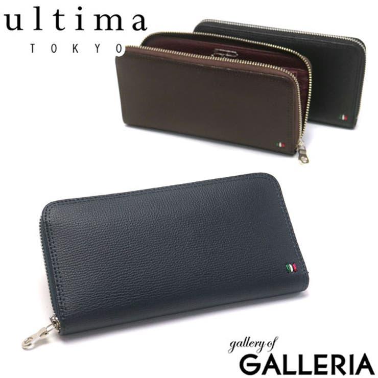 長財布 財布 バルド   ギャレリア Bag&Luggage   詳細画像1