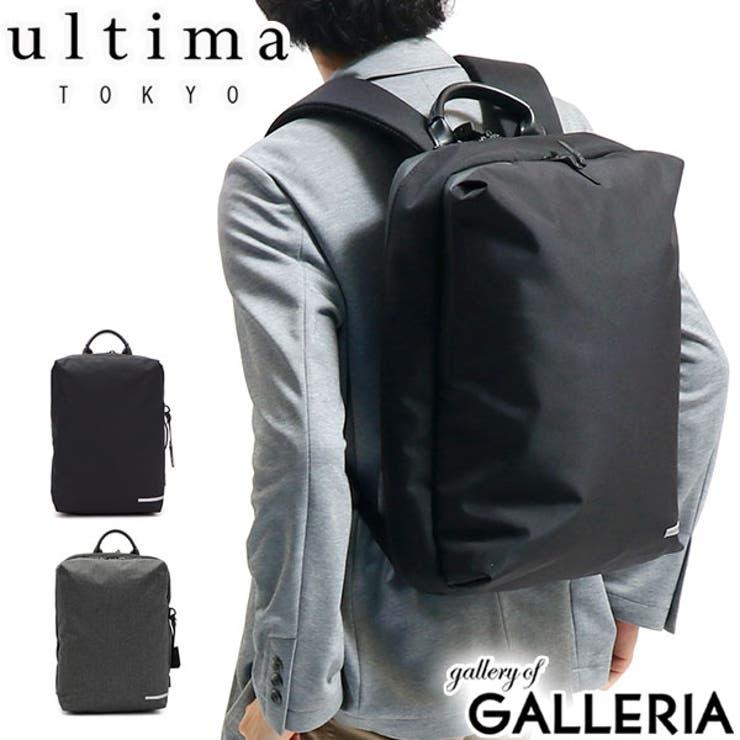 リュック ビジネスリュック ビジネスバッグ | ギャレリア Bag&Luggage | 詳細画像1