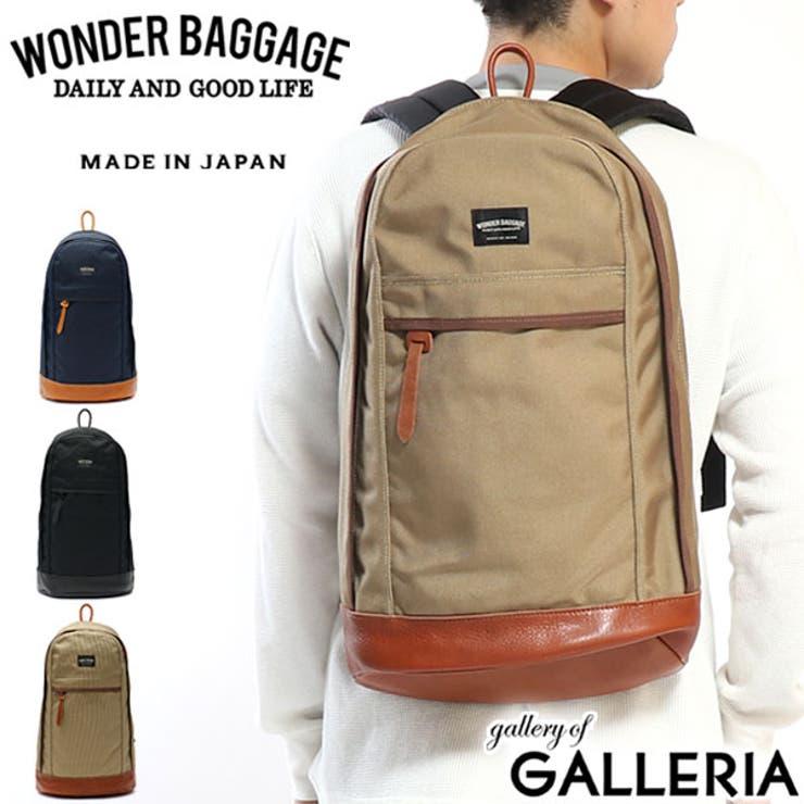 デイパック WONDER BAGGAGE   ギャレリア Bag&Luggage   詳細画像1