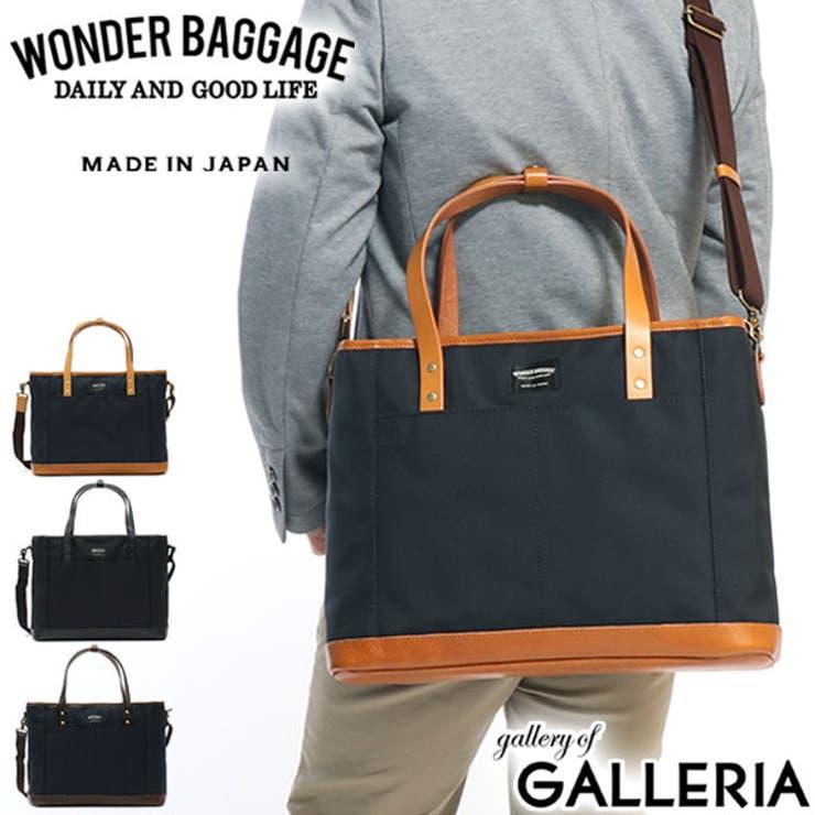 トートバッグ WONDER BAGGAGE   ギャレリア Bag&Luggage   詳細画像1