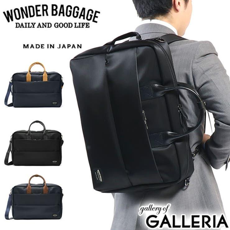 ブリーフケース WONDER BAGGAGE   ギャレリア Bag&Luggage   詳細画像1