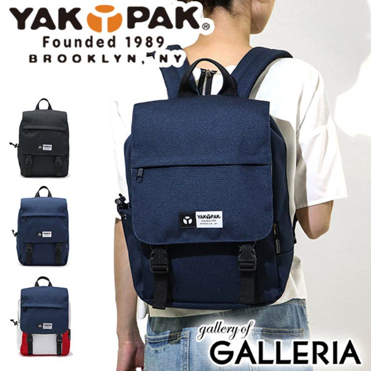 リュック YAKPAK デイパック   ギャレリア Bag&Luggage   詳細画像1
