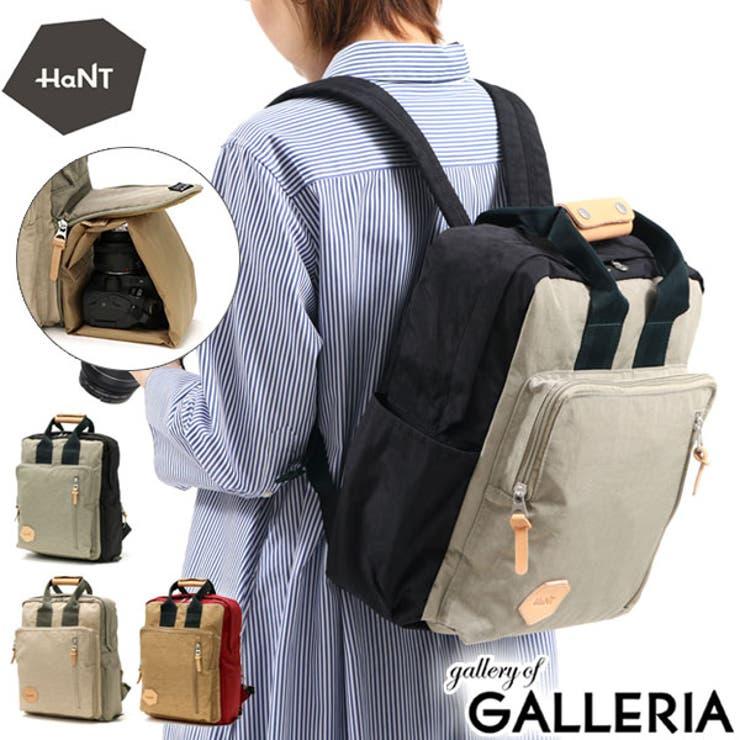 ハント リュック HaNT | ギャレリア Bag&Luggage | 詳細画像1