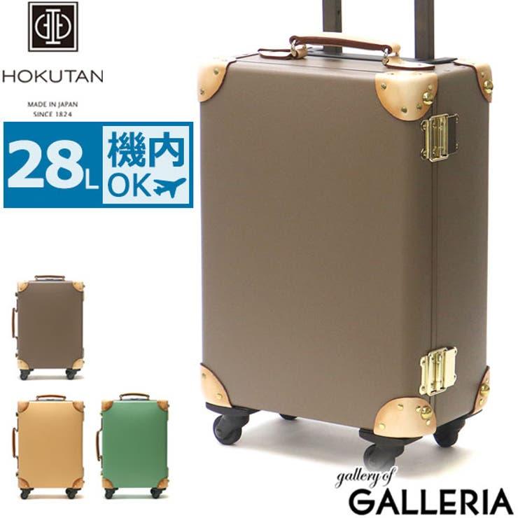 3年保証 ホクタン スーツケース | ギャレリア Bag&Luggage | 詳細画像1