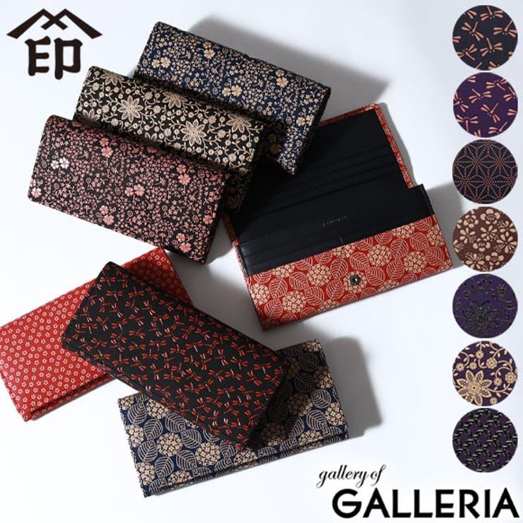 印傳屋 長財布 INDEN | ギャレリア Bag&Luggage | 詳細画像1