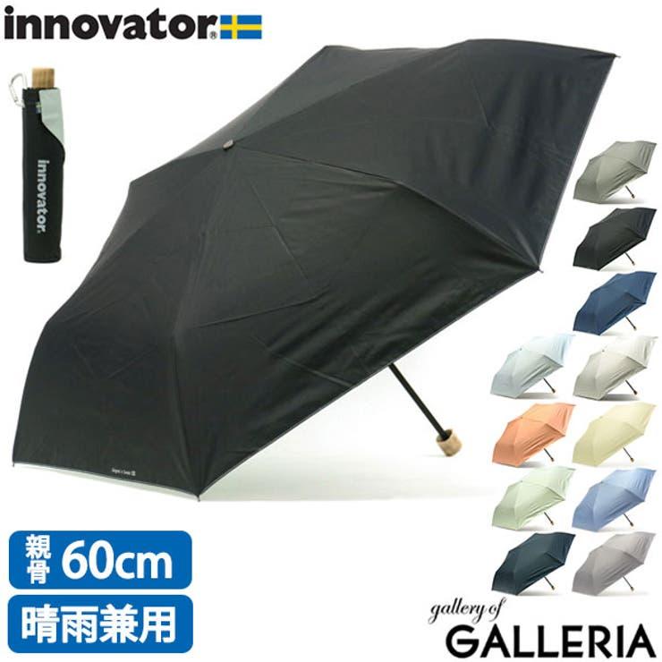 日本正規品 イノベーター 折りたたみ傘   ギャレリア Bag&Luggage   詳細画像1