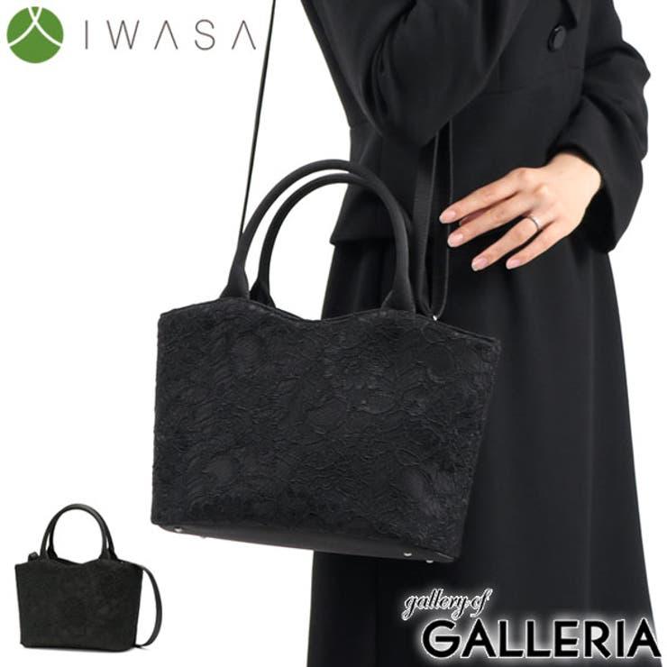 岩佐 フォーマルバッグ IWASA   ギャレリア Bag&Luggage   詳細画像1