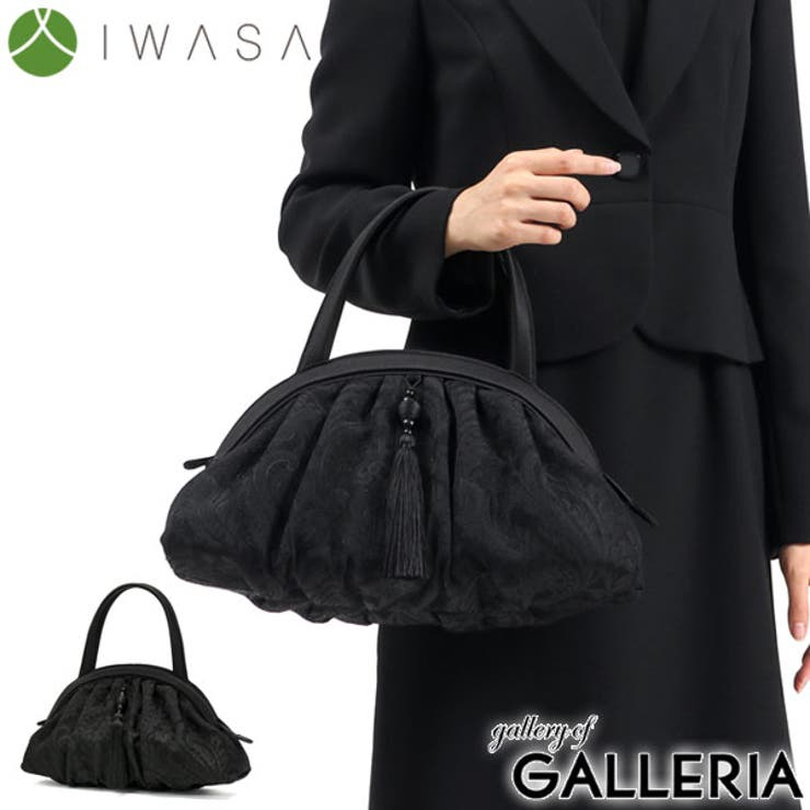 岩佐 フォーマルバッグ IWASA | ギャレリア Bag&Luggage | 詳細画像1