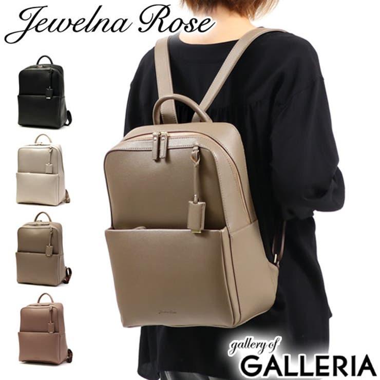 ジュエルナローズ リュック 小さめ | ギャレリア Bag&Luggage | 詳細画像1