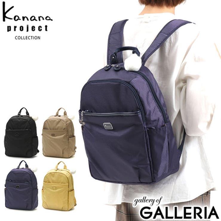 カナナプロジェクトコレクション リュック   ギャレリア Bag&Luggage   詳細画像1