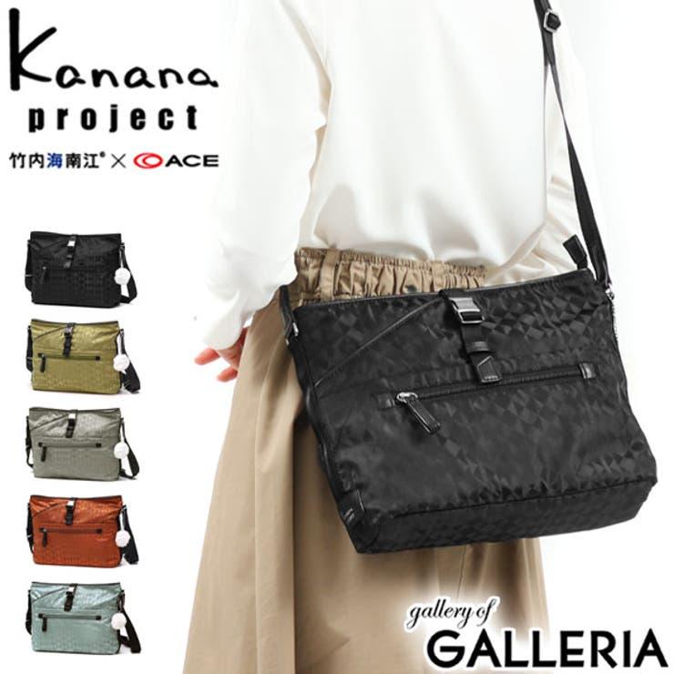 カナナプロジェクト ショルダーバッグ カナナモノグラム | ギャレリア Bag&Luggage | 詳細画像1