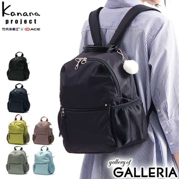 カナナプロジェクト リュック PJ   ギャレリア Bag&Luggage   詳細画像1