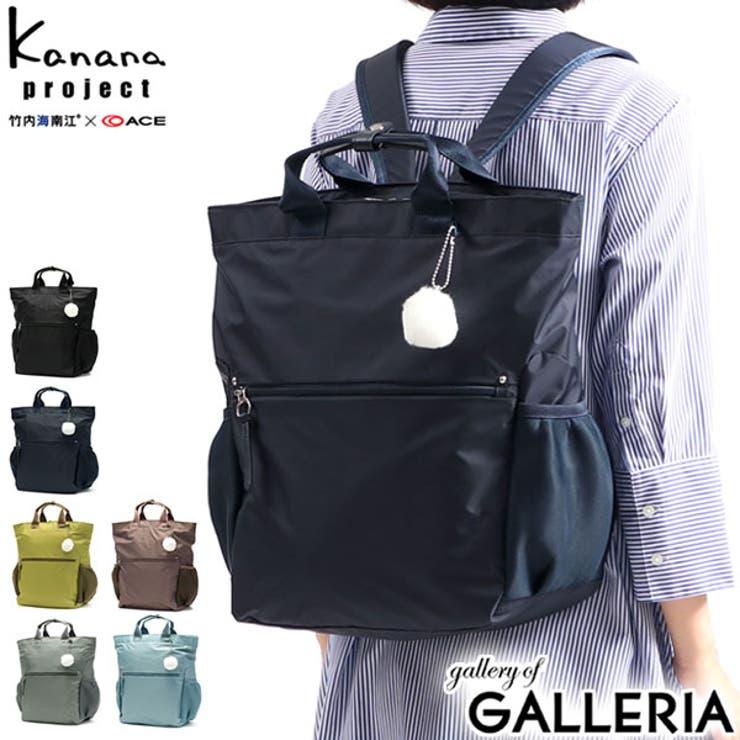 カナナプロジェクト リュック Kanana   ギャレリア Bag&Luggage   詳細画像1