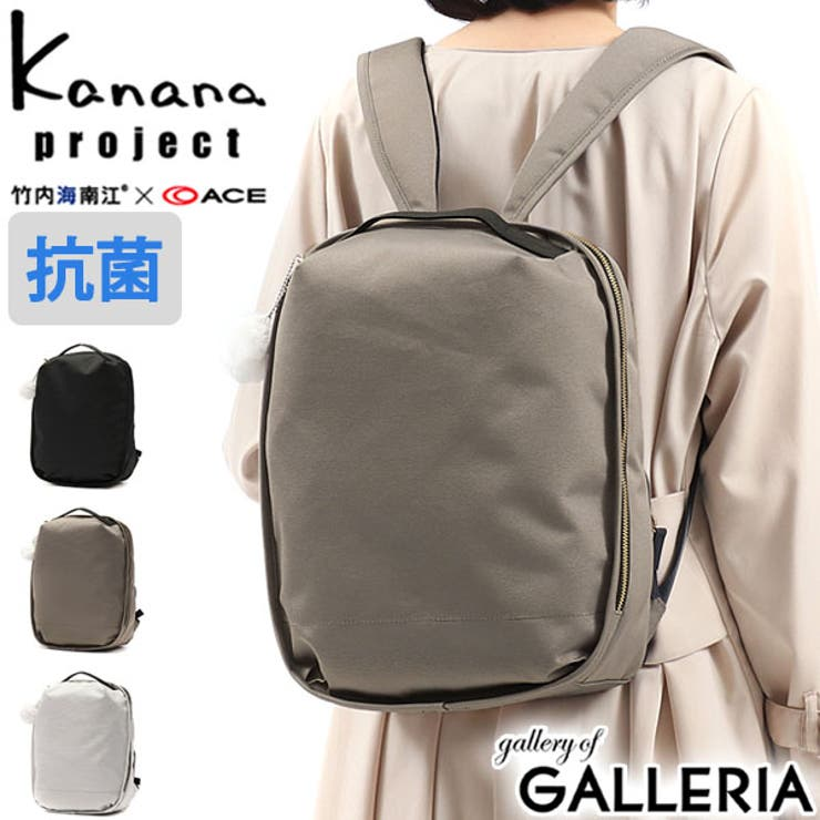 カナナプロジェクト リュック 小さめ | ギャレリア Bag&Luggage | 詳細画像1