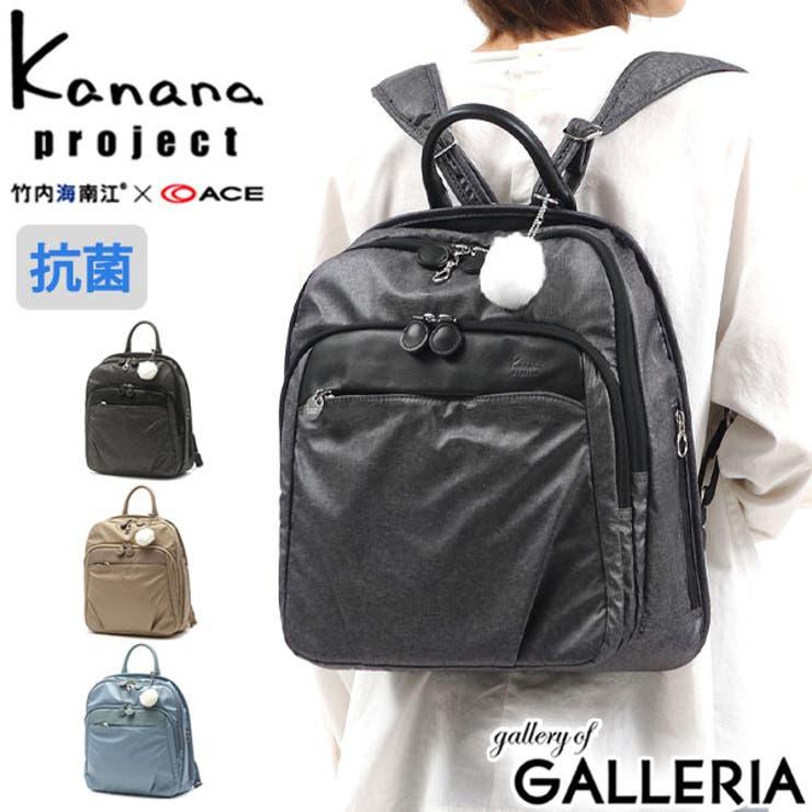 カナナプロジェクト リュック Kanana | ギャレリア Bag&Luggage | 詳細画像1