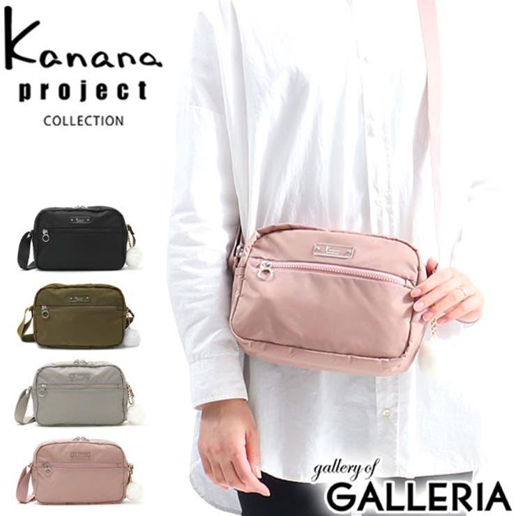 カナナプロジェクト コレクション ショルダー   ギャレリア Bag&Luggage   詳細画像1