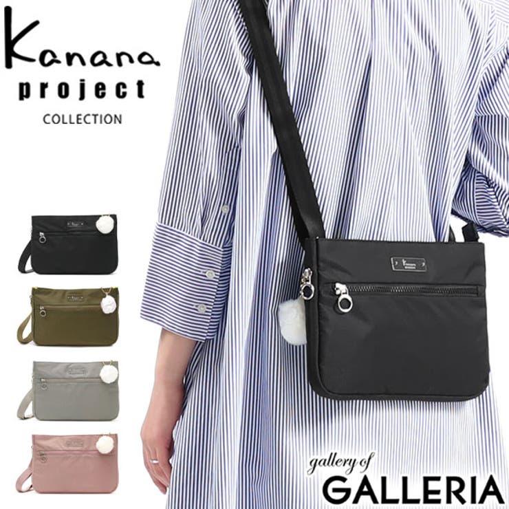 カナナプロジェクト コレクション ショルダー | ギャレリア Bag&Luggage | 詳細画像1
