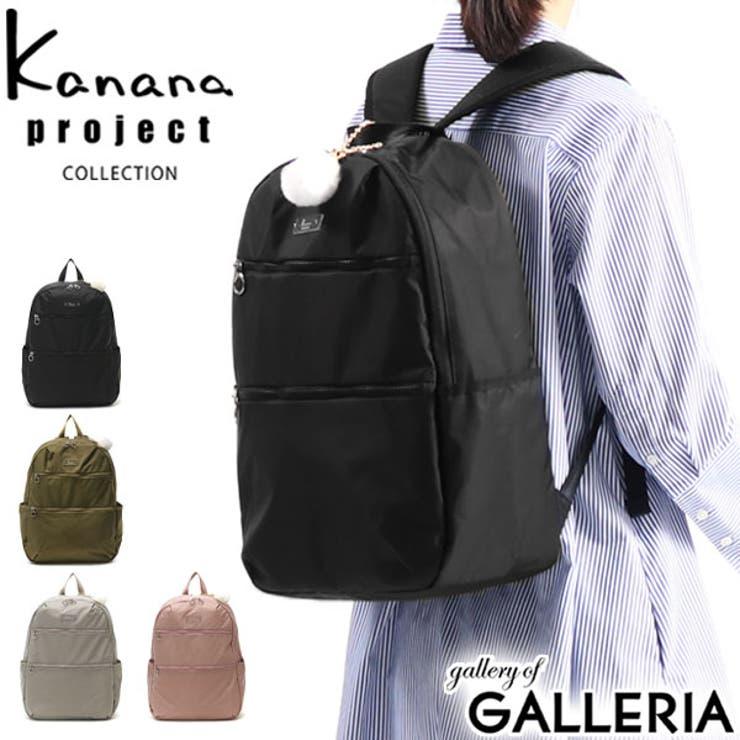 カナナプロジェクト コレクション リュック | ギャレリア Bag&Luggage | 詳細画像1