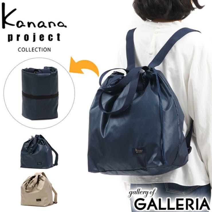 カナナプロジェクトコレクション リュック 軽量   ギャレリア Bag&Luggage   詳細画像1
