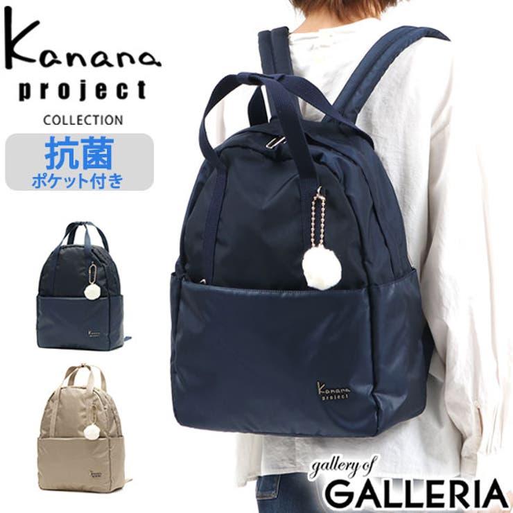 ギャレリア Bag&Luggageのバッグ・鞄/ボストンバッグ   詳細画像