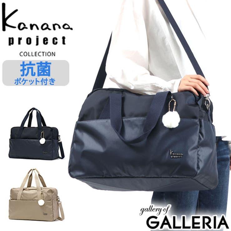 カナナプロジェクト コレクション ボストンバッグ | ギャレリア Bag&Luggage | 詳細画像1