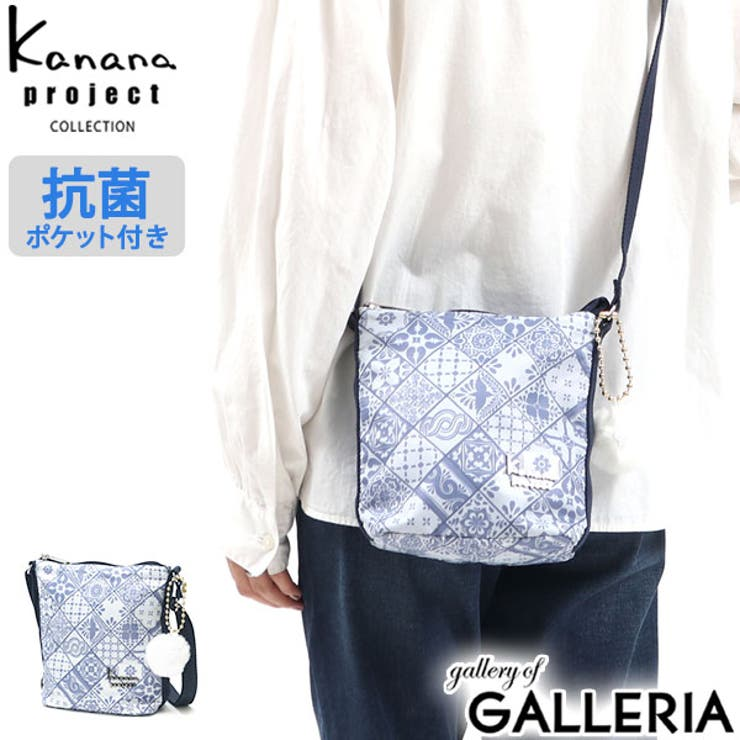 カナナプロジェクトコレクション ショルダーバッグ | ギャレリア Bag&Luggage | 詳細画像1