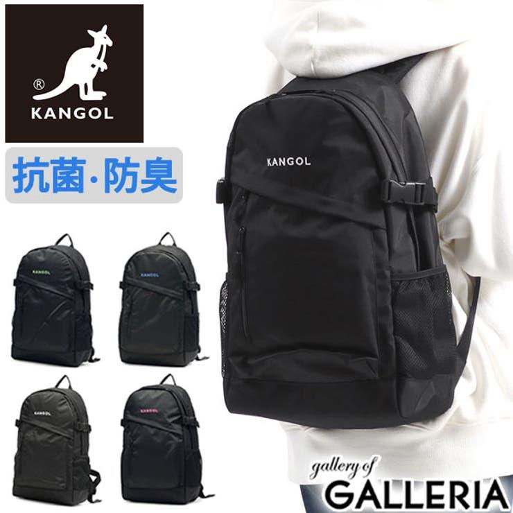 カンゴール リュック 通学   ギャレリア Bag&Luggage   詳細画像1