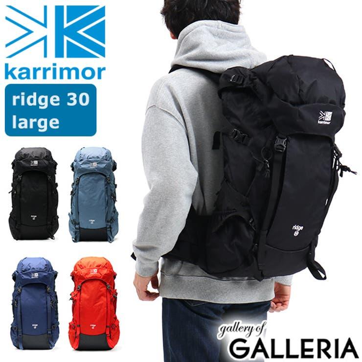 カリマー リュック karrimor | ギャレリア Bag&Luggage | 詳細画像1