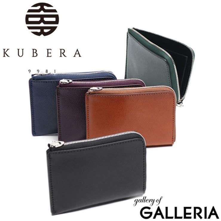 財布 KUBERA 9981   ギャレリア Bag&Luggage   詳細画像1