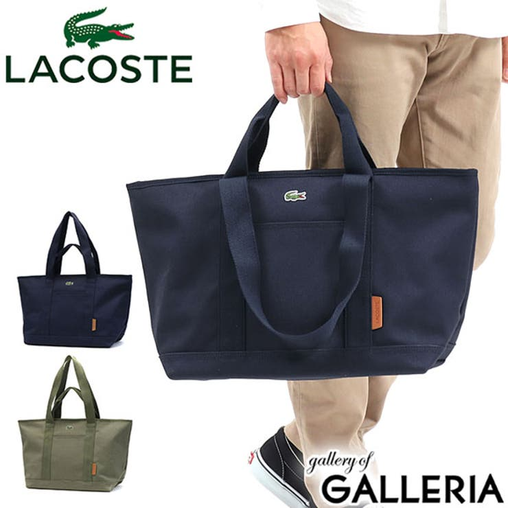 ラコステ バッグ LACOSTE   ギャレリア Bag&Luggage   詳細画像1