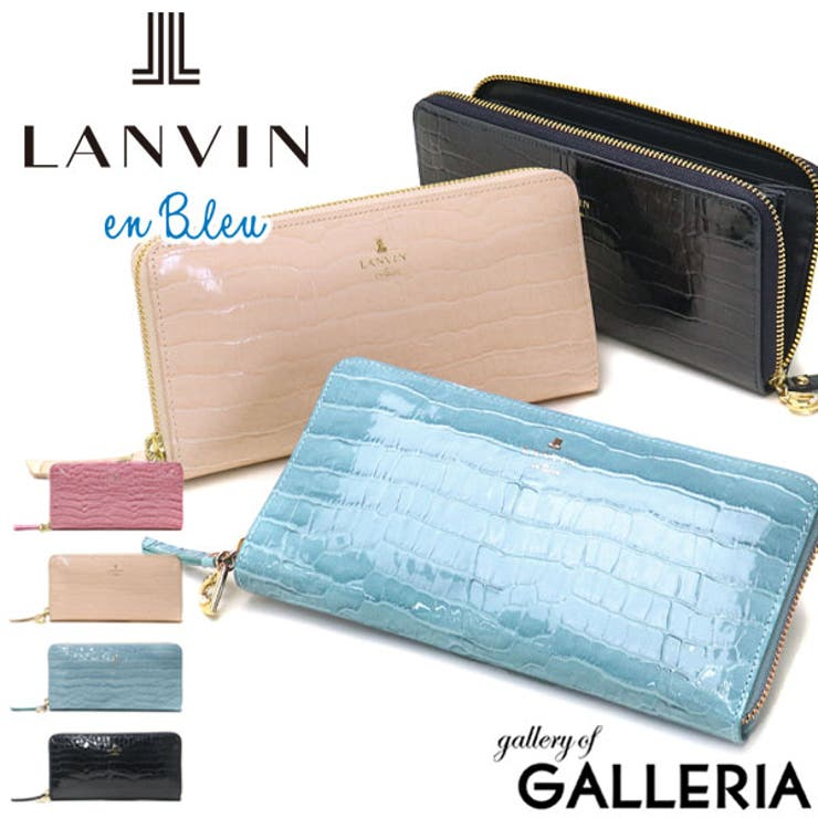 ランバンオンブルー 長財布 LANVIN   ギャレリア Bag&Luggage   詳細画像1