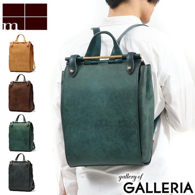 エムピウ リュック m+ | ギャレリア Bag&Luggage | 詳細画像1